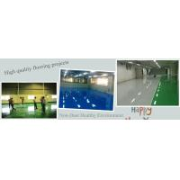 Quality Interior Floor Paint 2-Component Epoxy Floor Paint for Light Industrial Use wholesale