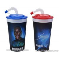 China 3D lenticular drinking cup (27)  GYM- 0089A on sale