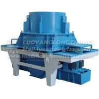 Quality PCL Impact Crusher wholesale
