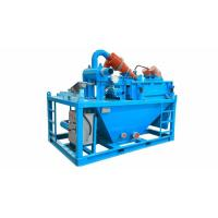 Buy cheap Desanding plant from wholesalers