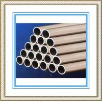 Buy cheap ASTM C11000 copper pipe product