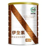 China Enteral Feeding Formulas Complete Protein Full Nutrition Formula on sale