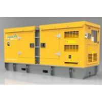 Buy cheap Low Noise Generator from wholesalers