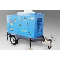 Buy cheap Trailer generator from wholesalers