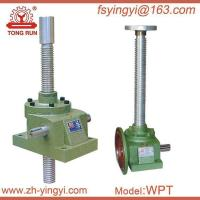 Quality WPT spiral levelers wholesale