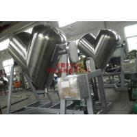 Quality V type mixer wholesale