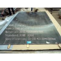 Quality Jinglei clad steel plate reference list in the year of 2013 wholesale