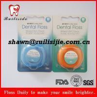 Buy cheap 50M Circle Shape Dental Floss With blister card packing from wholesalers