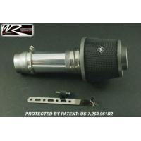 Buy cheap Air Intakes Weapon R Secret Weapon Air Intake System - 339-111-101 from wholesalers