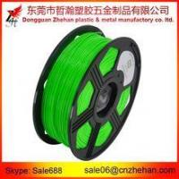 Quality YOYI ABS/PLA filament for 3D priner 17.5/3mm filament with ROHS approval wholesale