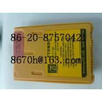 Buy cheap FT-68L battery for FEITONG FT-2800 VHF marire radiotelephone from wholesalers
