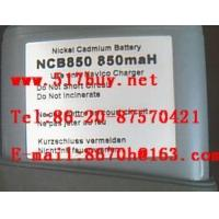 Buy cheap NCB-850 battery for SIMRAD GMDSS AXIS-150/250/200VHF from wholesalers