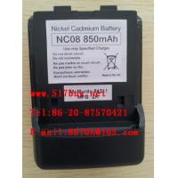 Buy cheap Mcmurdo 84-211 850mAh NICD battery pack for Mcmurdo R2 2 way radiotelephone from wholesalers