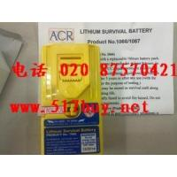 Buy cheap 1067 battery for ACR SR-102/SR-103 raidotelephone from wholesalers