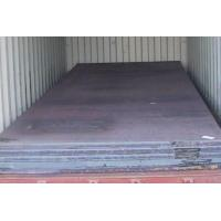 Quality Steel Plates A515/A516 wholesale