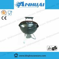 Quality Portable Barbecue Grill AH1623 wholesale