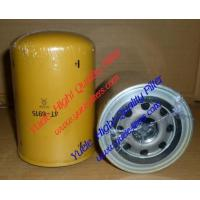Buy cheap Fuel Filter Low price with good quality Au from wholesalers