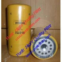 Buy cheap Fuel Filter wholesales excavator filter as from wholesalers