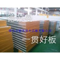 Quality Glass wool sandwich panel - enterprise mouth type wholesale