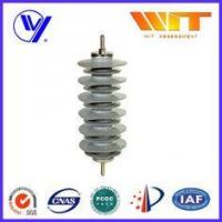 China Silicon Rubber Zinc Oxide Lightning Arrester 33KV Surge Diverter for Transformer Protection on sale