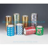 Quality GMP Drug packaging laminated film wholesale