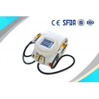 Buy cheap Most effective ice shr & IPL laser hair removal machine (CE/ISO/TUV) from wholesalers