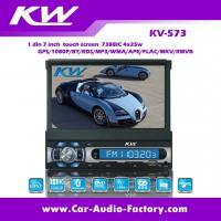 Quality 7 Inch Single Din Car Player KV573B wholesale