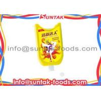 China Sugarless Sour Sweets Candy , Fat Free Sugar Free Candy For Diabetics on sale