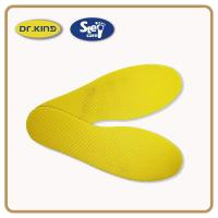 Buy cheap Yellow mesh surface fabric latex insole from wholesalers