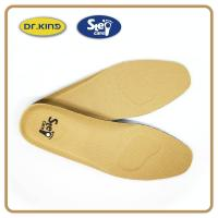 Buy cheap Offset printing rigid insoles shoe producer from wholesalers