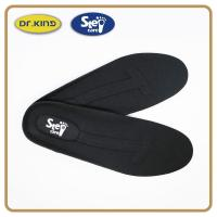 Buy cheap Plantar fasciitis arch support fabric rubber latex full sports insole from wholesalers