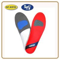 Buy cheap Shock absorption arch support increase height latex rubber sports insole from wholesalers