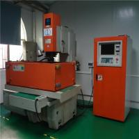 Mould Manufacturing Equipments --EDM
