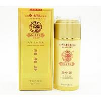 China The old doctor of traditional Chinese medicine world blemish whitening repair Lotion on sale