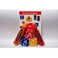 Buy cheap ABC BLOCK SET PRIMARY JOS1535 from wholesalers