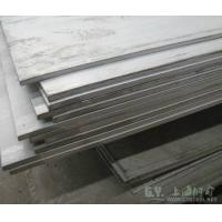 Buy cheap Engineering S. Steel s355j2wp product