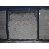 Cheap Titanium Dioxide for sale