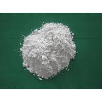Buy cheap Calcium hydroxide 95%min from wholesalers