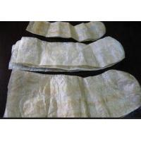Quality Dried Tubed Hog Casing -Curved wholesale