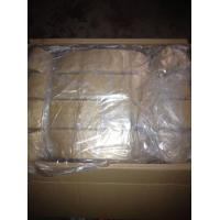 Cheap Dried tubed hog casings for sale