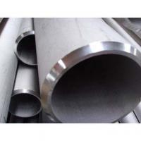 Buy cheap Stainless Steel Pipe NO.: 08 product
