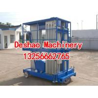 Quality 3 column type closed state of aluminum alloy elevator wholesale