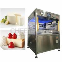 Quality Ultrasonic Round Cheese Cutting Machine Ultrasonic Food Crosscutting Machine wholesale