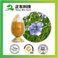 Quality Top Grade Pure Natural Flaxseed Extract wholesale