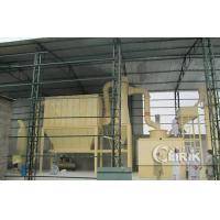 Buy cheap Carbon black grinding mill/grinder mill product