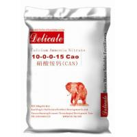 China The water soluble fertilizer:Calcium ammonium nitrate on sale