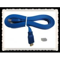 Buy cheap HDMI from wholesalers