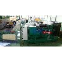 Buy cheap honda diesel generator product