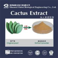 Buy cheap Plant Extract from wholesalers