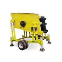 Quality Movable 3 Layer Vibrating Screen wholesale